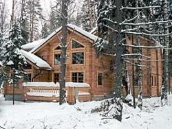 Резиденция Волна